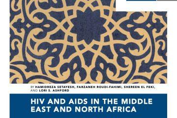 mena-hiv-aids-report-2014